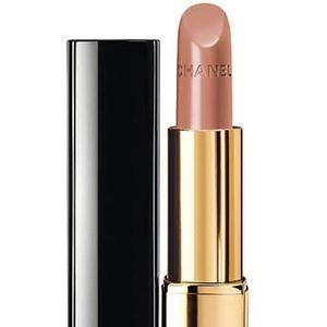CHANEL Rouge Allure Intense Long-Wear Lip Colour